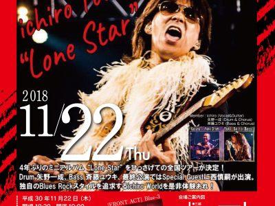 """ichiro Tour 2018 """"Lone Star"""" @高松 Nashville"""