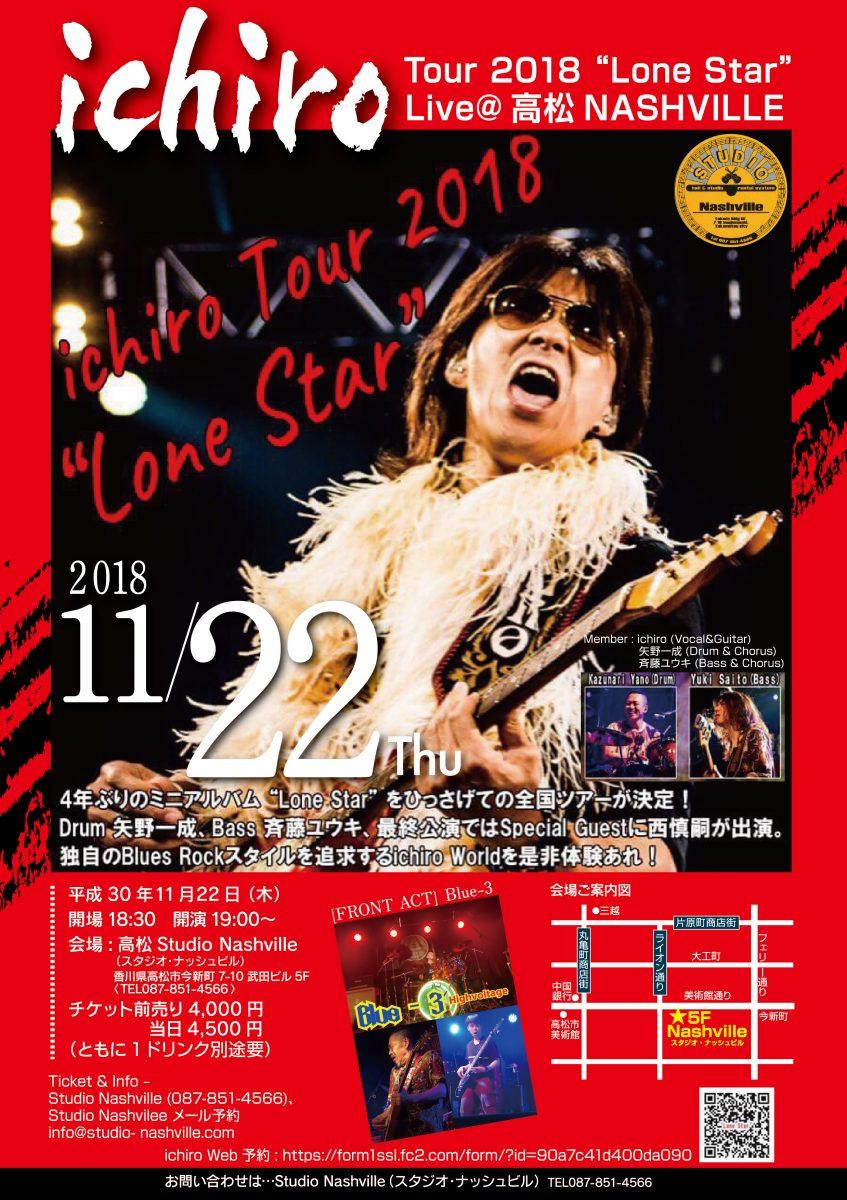 "ichiro Tour 2018 ""Lone Star"" @TAKAMATSU Nashville"