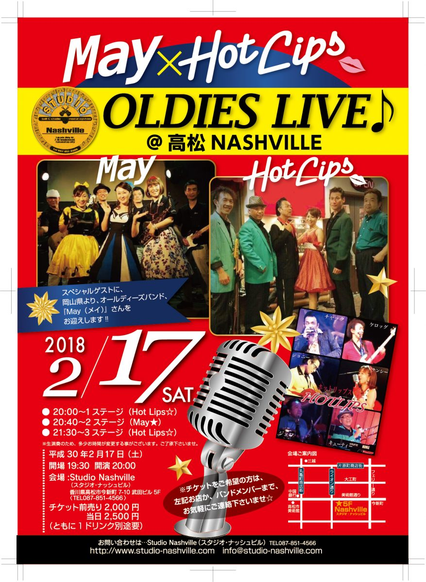 May x Hot Lips OLDIES LIVE